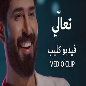 Ahmed Saadi's Avatar