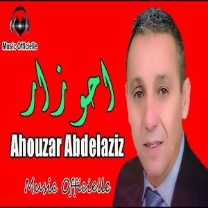 Ahozar  Abdelaziz