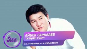 Aibek Saralaev