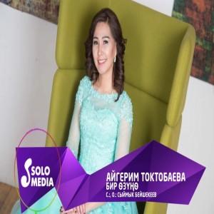 Aigerim Toktobaeva
