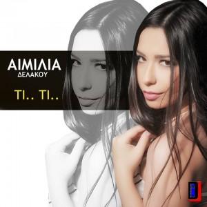 Aimilia Delakou