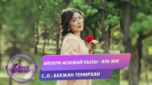 Aiperi Asanbai Kyzy