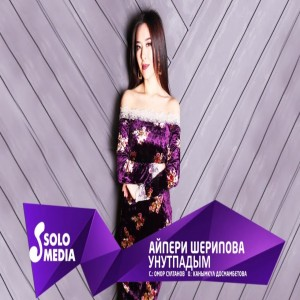 Aiperi Sheripova