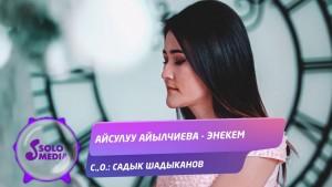 Aisuluu Aiylchieva