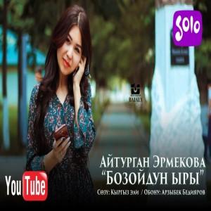 Aiturgan Ermekova