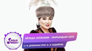 AIZADA SULTANOVA