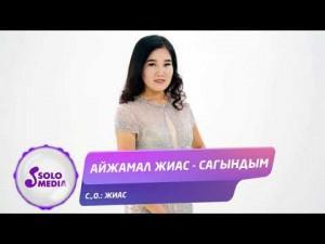 Aizhamal Zhias