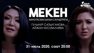 Aizhan Nusuvalieva's Avatar