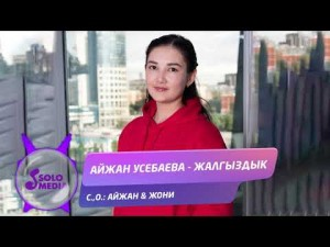 Aizhan Usebaeva