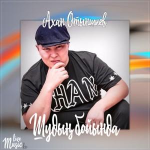 Akhan Otynshiev's Avatar
