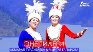 Akmaral Turdubaeva