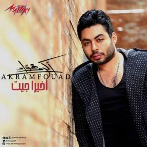 Akram Fouad