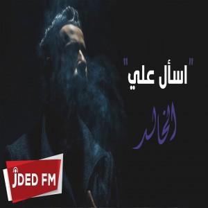 Al Khaled