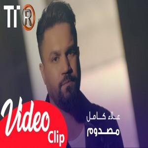 Alaa Kamel