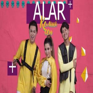 Alar's Avatar