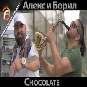Aleks I Boril's Avatar