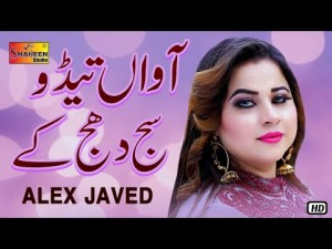 Alex Javed