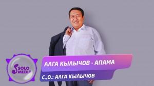 Alga Kylychov