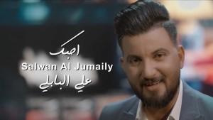 Ali Al-Babli