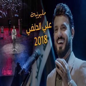 Ali Al Dalfie's Avatar