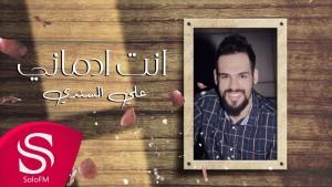 Ali Al-Sindi