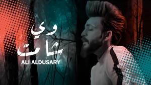 Ali Aldusary's Avatar