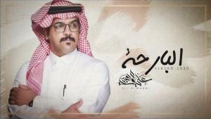 Ali Alwahbi