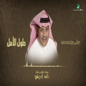 Ali Ben Mohammed