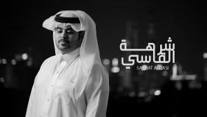 Ali Bin Aboud