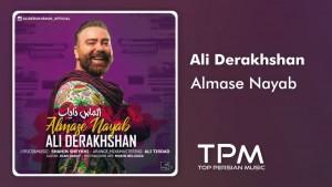 Ali Derakhshan