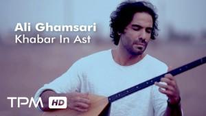 Ali Ghamsari