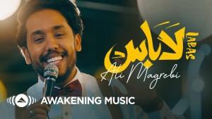 Ali Magrebi