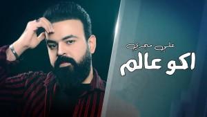 Ali Majdy