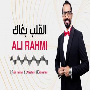 Ali Rahmi