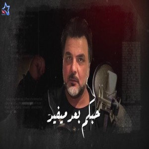Ali Sabir