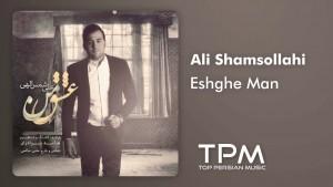 Ali Shamsollahi