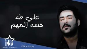 Ali Taha