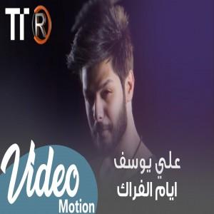 Ali Yousef