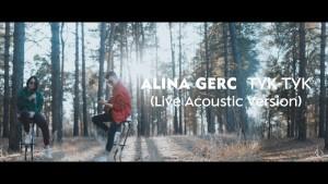 Alina Gerc
