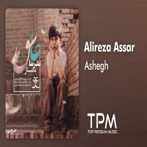 Alireza Assar