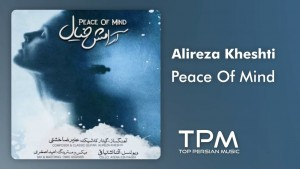 Alireza Kheshti