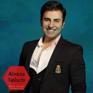 Alireza Talischi