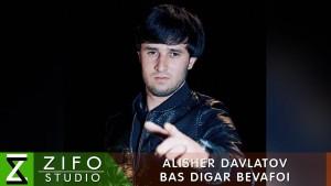 Alisher Davlatov