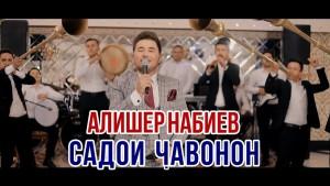 Alisher Nabiev