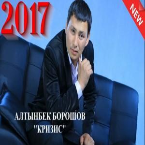Altynbek Boroshov