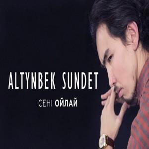 ALTYNBEK SUNDET