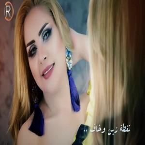 Amal Albaghdade