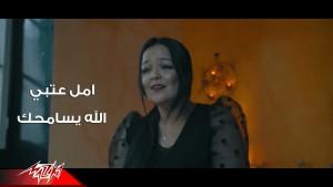 Amal Otaibi