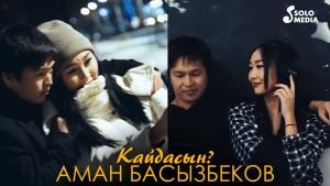 Aman Basyzbekov's Avatar