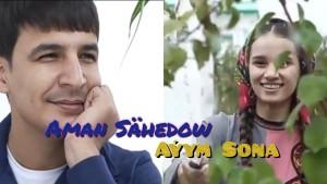 Aman Sahedow